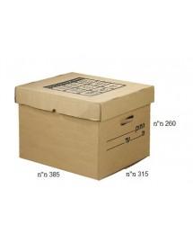 קופסת ארכיב עם מכסה